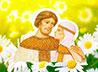 Семейный праздник «Дарите любовь» устроили в Краснотурьинске