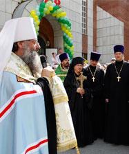 В день памяти целителя Пантелеимона митрополит Кирилл совершит праздничную литургию в Свято-Пантелеимоновом храме Екатеринбурга