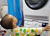 Компания «ТСТ» подарила приюту «Нечаянная радость» стиральную и сушильную машины