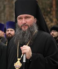 Главой Екатеринбургской митрополии назначен епископ Евгений