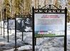 Покровский приход подготовил фотовыставку к 55-летнему юбилею Белоярской АЭС