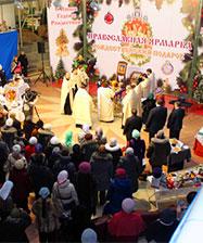 С 10 по 15 декабря в Екатеринбурге пройдет православная ярмарка «Рождественский подарок»