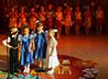 В Первоуральске стартовал конкурс «Люблю Россию»