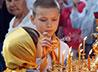 В Вознесение Господне воспитанники летнего православного лагеря приняли Причастие