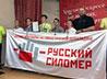 Исетские кадеты показали лучшие результаты в финальном турнире «Русский силомер»