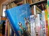 Сбор книг для больных детей организовали прихожане двух краснотурьинских храмов