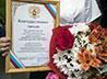 Мэрия Заречного отметила команду «Школы крепкой семьи» благодарственным письмом