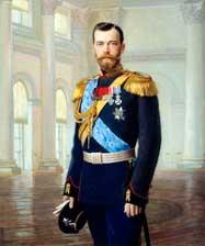 Царские дни: как в Екатеринбурге отметят 150-летие со дня рождения государя Николая II