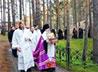 День обретения мощей Великой княгини Елизаветы Феодоровны отмечают в Алапаевске