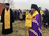 На месте будущего храма свт. Тихона, Патриарха Московского и всея России совершили молебен
