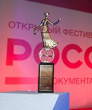 В центре «Царский» пройдет XXXII фестиваль документального кино «Россия»