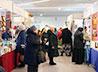 «Рождественский подарок» приготовили для жителей Екатеринбурга «Уральские выставки»