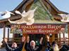 В Благовещение возле каменского храма Архистратига Михаила запустили голубей