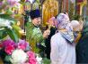Митрополит Санкт-Петербургский и Ладожский Варсонофий: «Таинства – дары благодати Духа»