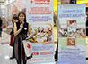 Благотворительную акцию «Поделись добротой» провели в Первоуральске