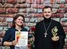 Команда зареченского проекта получила награду