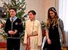 Центр «Царский» приглашает старшеклассников на праздник «Рождество Христово в Доме Романовых»