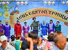 В день Святой Троицы в центре Екатеринбурга пройдут казачьи Троицкие гуляния