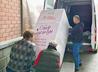 Служба милосердия установила в Екатеринбурге контейнеры для благотворительного сбора вещей