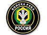 Владыка Кирилл поздравил командиров соединений войск РХБЗ