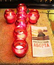 18 ноября в рамках «Михайловских дней» во всех храмах Екатеринбургской епархии пройдут покаянные молебны