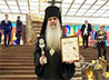 Епископ Мефодий награжден премией Императорского Православного Палестинского Общества