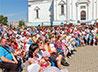 В Нижнем Тагиле в День семьи, любви и верности организовали общегородские гуляния