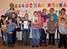 Познавательный час организовали для социальных сирот в Нижней Салде