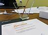 Социальный отдел епархии и БФ «Ковчег» получили награду от фонда Владимира Потанина
