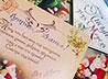 ДПЦ «Сретение» г. Верхняя Салда объявил о начале благотворительной рождественской акции