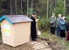 В Горноуральском округе освятили источник святителя Николая Чудотворца