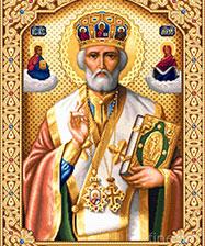 19 декабря Екатеринбург отпразднует день святителя Николая Чудотворца