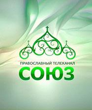 Телеканал «Союз» проведет прямую трансляцию форума, посвященного Николаю II, на 82 страны мира