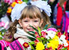 В цветочных гипермаркетах «Жарден» открылась «Школа доброты»
