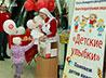 Православная служба милосердия проведет в гипермаркете «Сима-Ленд» акцию «Детские улыбки»