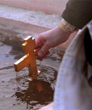 Список освященных епархией крещенских купелей в Екатеринбурге