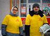 Волонтеры храма свт. Луки провели первую в новом году акцию