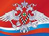 Митрополит Кирилл поздравил сотрудников миграционной службы Свердловской области