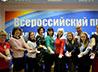 Шестой фестиваль «Дни Белого Цветка» в Екатеринбурге набирает обороты