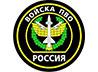 Владыка Кирилл поздравил военнослужащих с Днем войск противовоздушной обороны