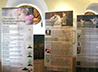 В пропаганде целомудрия среди молодежи «Колыбели» помогает выставка «Человеческий потенциал России».