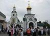 7 июня в старейшем храме Екатеринбурга пройдет собрание социальных работников Преображенского благочиния