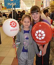 С 19 по 21 декабря екатеринбуржцев приглашают в гипермаркет АШАН на рождественскую акцию