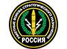 Воинов-ракетчиков поздравил митрополит Екатеринбургский и Верхотурский Кирилл