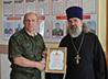 Благодарственные грамоты Синодального отдела вручены представителям силовых структур