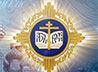 В Каменской епархии проходит муниципальный этап XXVI Международных образовательных чтений