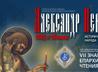 Знаменские чтения в Нижнетагильской епархии пройдут в режиме онлайн