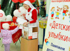 В гипермаркете «Сима-Ленд» проведут акцию «Детские улыбки»