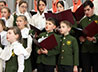 Екатерининские дни завершились большим хоровым концертом