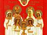 Сборник материалов о св. Царской семье издали в Екатеринбурге